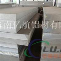 北京铝板生产厂家北京铝板销售
