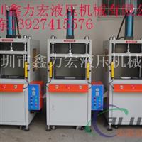 油压机 液压机 四柱油压机