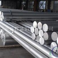 5A06H111鋁棒鋁合金棒