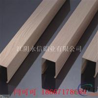 江阴永信铝业供应装饰型材