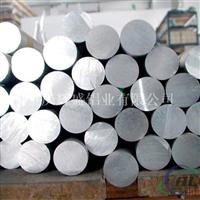 6A02T6鋁棒鋁合金棒