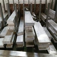 LY12导电特硬铝排 2024铝排厂家