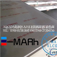 AL6061铝棒,AL6061防锈铝棒