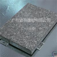 仿大理石铝幕墙铝板3D石纹铝幕墙