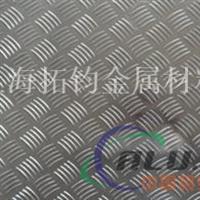 销售1系,3系、5系花纹铝板,指针型、