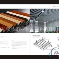 型材铝方管吊顶 型材四方管幕墙