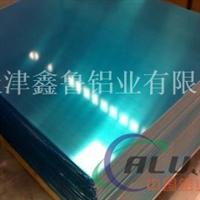 镜面铝板5052拉丝铝板1060纯铝板