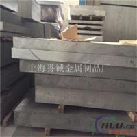 銷售7075鋁板 7075航空鋁合金