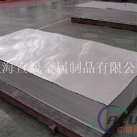 2A11铝板现货产品报价