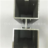隔断型材专业生产厂家南侨