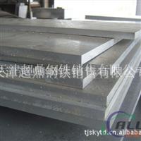 宝鸡6061T6铝板7075合金铝板