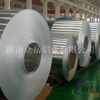 1060专业保温铝皮,现货供应