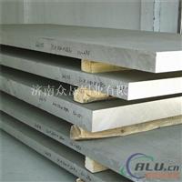 1100标准铝板,铝卷山西供应商