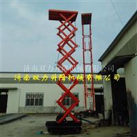 9米升降机 14米升降机