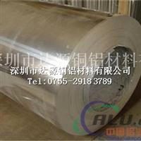 5083防潮铝带用途