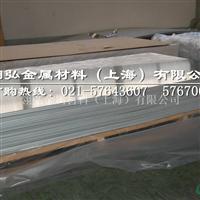 7075航空铝板 7075超厚铝板