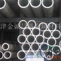3003铝管无缝铝管厂