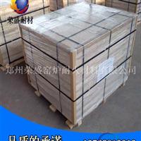 标准型耐火砖 耐火砖厂家直销 行业领先