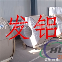 3003防腐防锈保温铝板价格铝卷