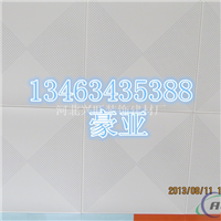 豪亚铝扣板厂家 铝天花板厚度