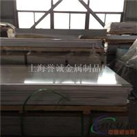 广告牌铝板5052氧化铝板厂家专卖