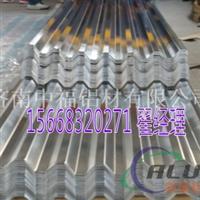 山东瓦楞铝板厂家铝瓦型号大全