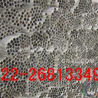3003鋁管鋁管廠