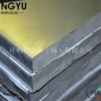 2A12硬铝合金 一公斤价格