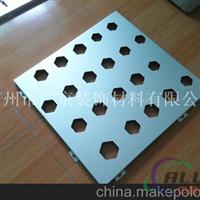 浙江幕墙冲孔铝单板,造型吊顶板
