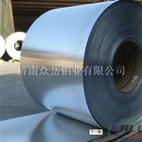 吕梁3003,专业铝板现货供应