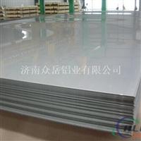 3003H24铝板现货供应,厂家直销