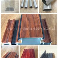 专业生产铝合金型材