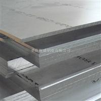 2017T4铝板铝合金板