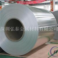 国标1060拉伸氧化铝带供应商