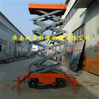 9米升降機 12米500公斤升降機