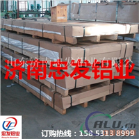 1060纯铝板3003保温铝板5052铝板