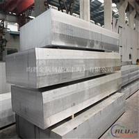 6082超厚铝板6082铝棒出厂价