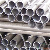 6061铝管无缝铝管厂