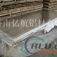 大型铝板企业专业铝板生产厂家