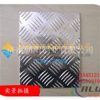 防腐五条筋花纹铝板批发价格多少