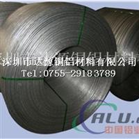 6082铝合金扁线型号