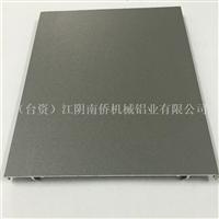 隔断铝材 高隔屏风铝型材