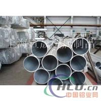 3003铝管大量现货批发