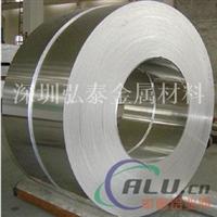 環保6061鋁合金帶廠家