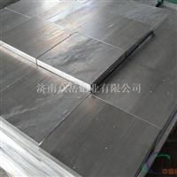 山东特规超厚铝板可定尺切割