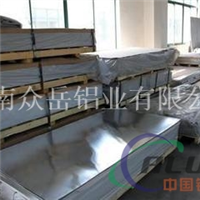 求购3003H24铝板3004H24铝板