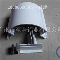 包柱铝型材包柱铝圆角&18588600309