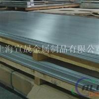 2A01铝板