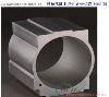 industrial aluminum profile