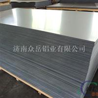 3003专业铝板、铝卷、保温铝皮